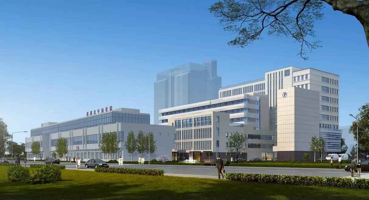 医院法律法规培训_温州老年病医院